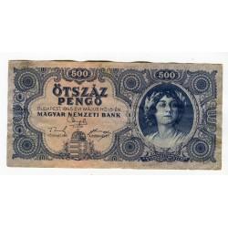 HONGRIE - National Bank Inflationary Era 1945 - 500 Pengo