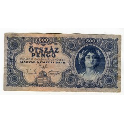 HUNGARY - National Bank Inflationary Era 1945 - 500 Pengo