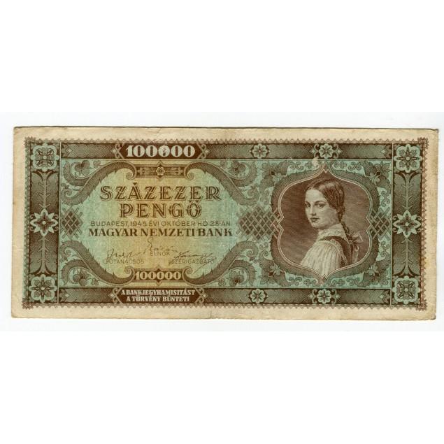 HONGRIE - National Bank Inflationary Era 1945 - 100.000 Pengo