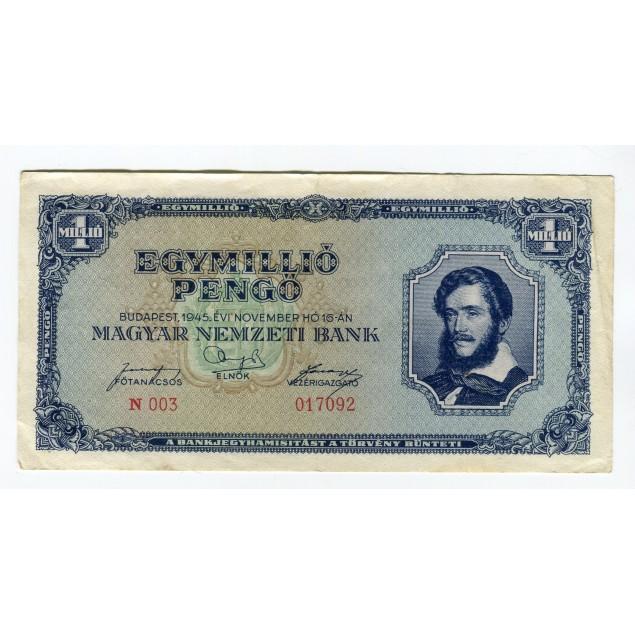 HONGRIE - National Bank Inflationary Era 1945 - 1.000.000 Pengo