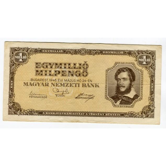 HONGRIE - National Bank Inflationary Era 1946 - 1.000.000 Pengo