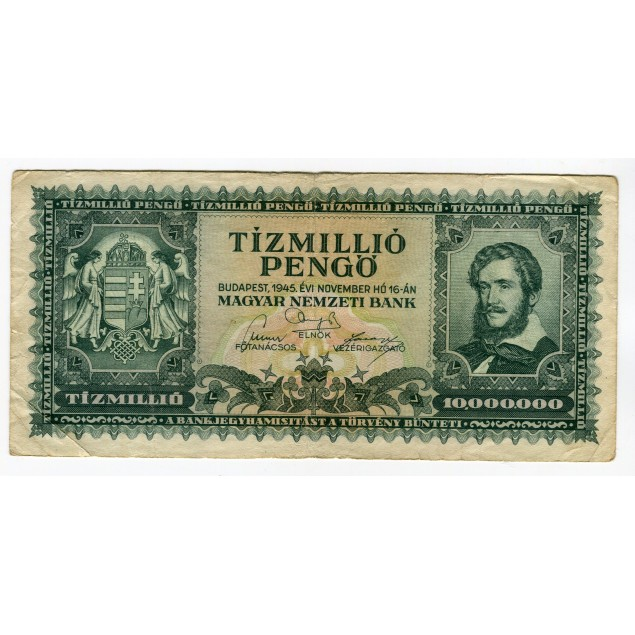 HONGRIE - National Bank Inflationary Era 1945 - 10.000.000 Pengo