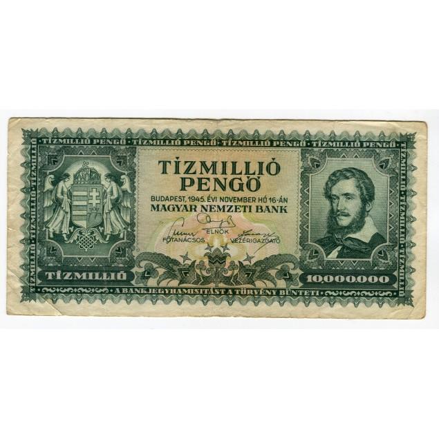 UNGHERIA - National Bank Inflationary Era 1945 - 10.000.000 Pengo