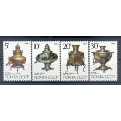 USSR 1989 - Y & T n. 5603/06 - Russian samovars