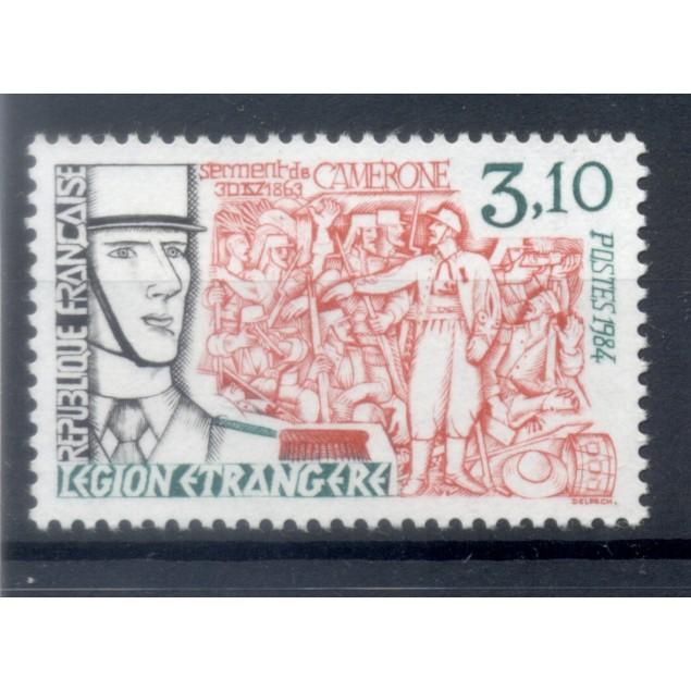 France 1984 - Y & T n. 2311 - French Foreign Legion (Michel n. 2443)