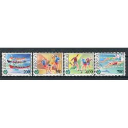 Faroe 1989 - Mi. n. 186/189 - 3rd Sport Games of small States