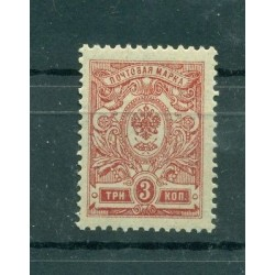 Russian Empire 1908/18 - Michel n. 65 I A a - Definitive