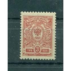 Impero russo 1908/18 - Michel n. 65 I A a - Serie ordinaria