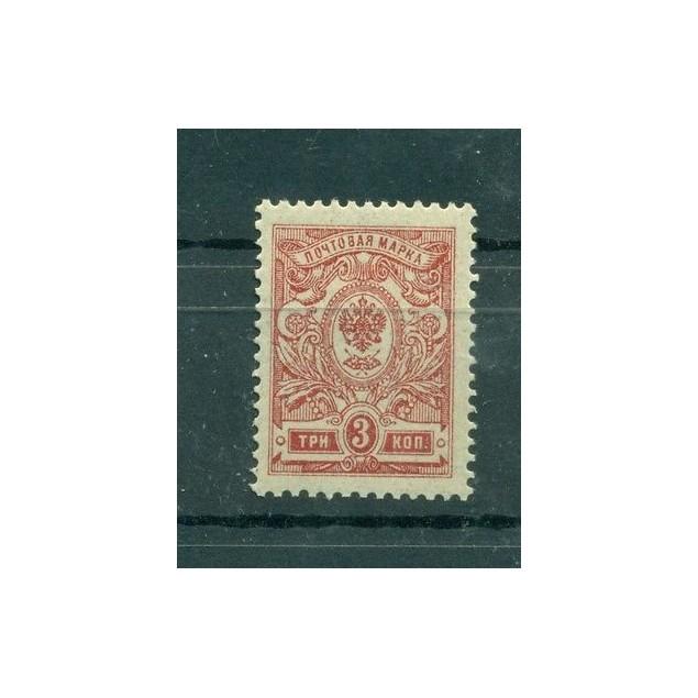 Russie - Russia 1908/18 - Michel n. 65 I A a - Série courante **