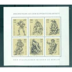 Germany - GDR 1978 - Y & T n. 2014/19 - Copper engravings (Michel n. 2347/52)