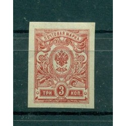 Russian Empire 1908/18 - Michel n. 65 II B b - Definitive