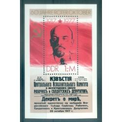 Germany - GDR 1977 - Y & T sheet n. 47 - October Revolution (Michel sheet n. 50)