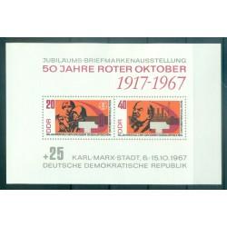 Germania - RDT 1967 - Y& T foglietto n. 21 - Esposizione filatelica di Karl-Marx-Stadt  (Michel foglietto n. 26)