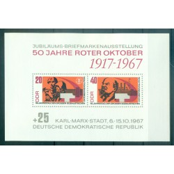Germany - GDR 1967 - Y & T sheet n. 21 - Karl-Marx-Stadt Philatelic Exhibition (Michel sheet n. 26)