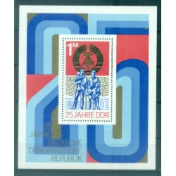 Allemagne - RDA 1974 - Y & T feuillet n. 36 - République Démocratique Allemande (Michel feuillet n. 41)