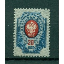Empire russe 1909/19 - Y & T n. 70 - Série courante (Michel n. 72 II A b)