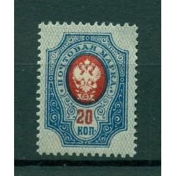 Impero russo 1909/19 - Y & T n. 70 - Serie ordinaria (Michel n. 72 II A b)
