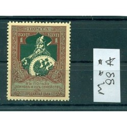 Russian Empire 1914 - Michel n. 99 A - Charity stamps (Y & T n. 93 (A))