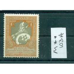 Russian Empire 1915 - Michel n. 103 A - Charity stamps