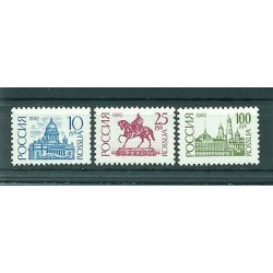 Russie - Russia 1992 - Michel n. 238/40 V - Timbres poste ordinaires