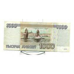 RUSSIE - RUSSIA 1995 1000 Rubles