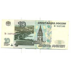 RUSSIE - RUSSIA 1997 10 Rubles