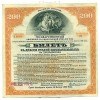 RUSSIE - RUSSIA SIBERIA & URALS Gouv. Bank Irkustsk Savings Loan 1917 200 Rubles