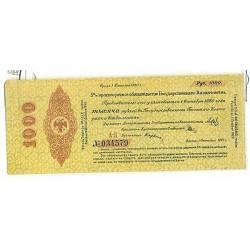 RUSSIE - RUSSIA SIBERIA & URALS Provis. Sib. Adm. 2nd Gouv. Ob. 1919 1000 Rubles