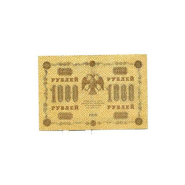RUSSIE - RUSSIA Soviet Gouverment 1918 1000 Rubles