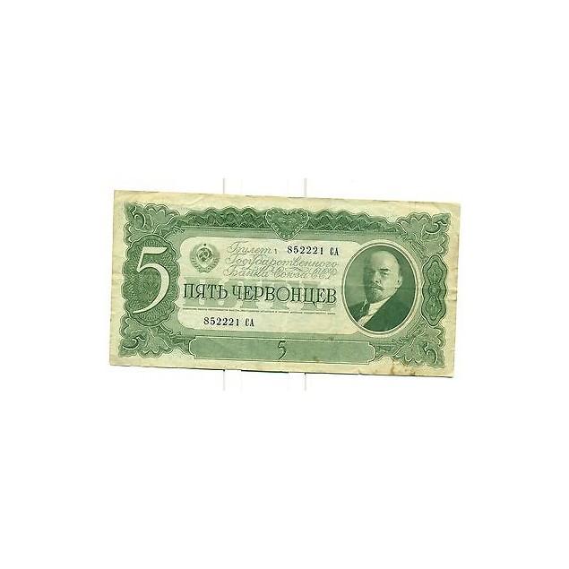 RUSSIE - RUSSIA u.s.s.r. 1937 5 Chervontsev