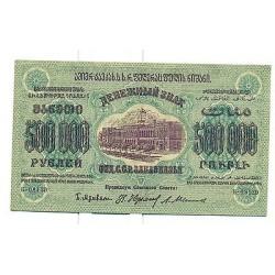 RUSSIE - RUSSIA TRANSCAUCASIA Fed. s.s. r. 1923 500.000 Rubles