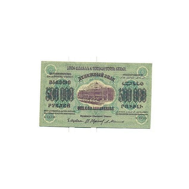 RUSSIE - TRANSCAUCASIA Fed. s.s. r. 1923 500.000 Rubles