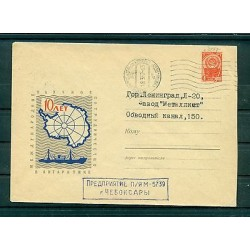 USSR 1967 - Cover International scientific cooperation in the Antarctic