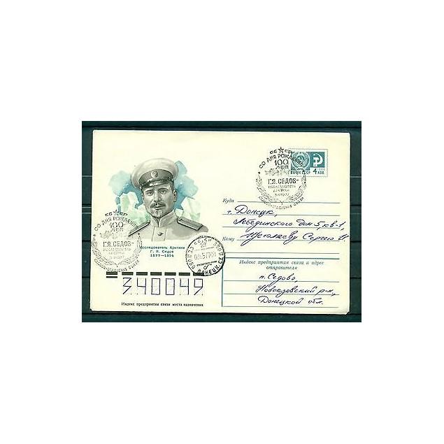 Russie - USSR - Enveloppe 1977 - Gueorgui Sedov