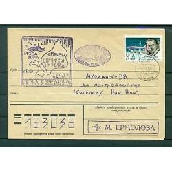 URSS 1977 - Enveloppe Navire Maria Yermolova