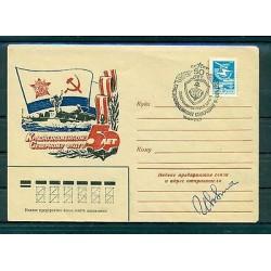 URSS 1983 - Enveloppe Flotte du Nord
