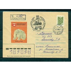 URSS 1986 - Enveloppe Faune arctique - International Red Book