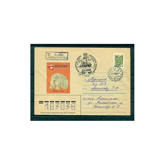 Russie - USSR - Enveloppe 1986 -  Faune arctique - International Red Book