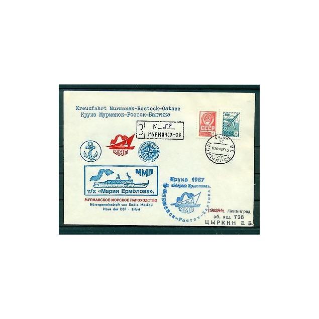 Russie - USSR - Enveloppe 1987 - Navire Maria Yermolova