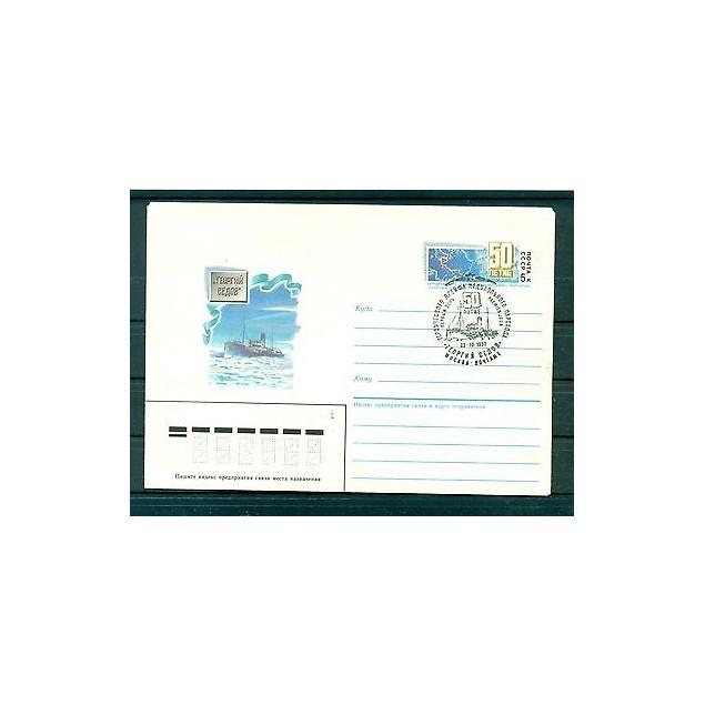 Russie - USSR - Enveloppe 1987 - Voilier Gueorgui Sedov