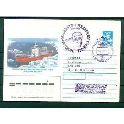 Russie - USSR - Enveloppe 1989 - Base Antartique Bellingshausen - Polarstern