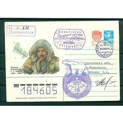 USSR 1989 - Cover Georgy Ushakov