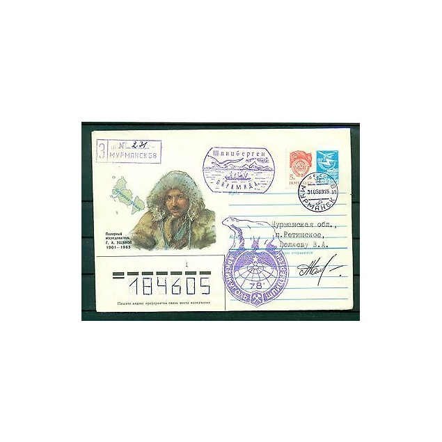 Russie - USSR - Enveloppe 1989 - Georgy Ushakov - Murmansk