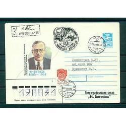 USSR 1989 - Cover Nikolaj Evgenov