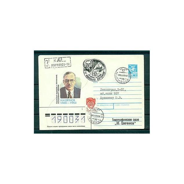 Russie - USSR - Enveloppe 1989 - Navire de recherche Nikolaj Evgenov