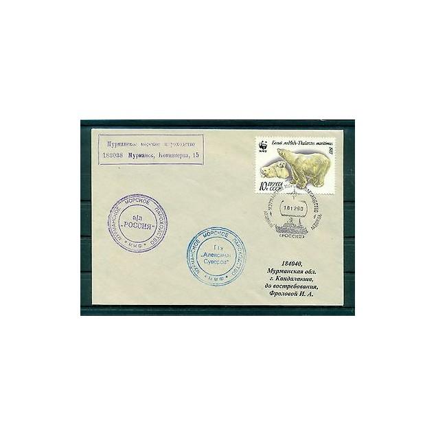Russie - USSR - Enveloppe 1990 -  Brise-glace Rossiya