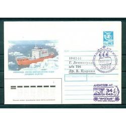 USSR 1990 - Cover vessel Akademik Fedorov