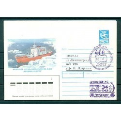 URSS 1990 - Enveloppe navire océanographique Akademik Fedorov
