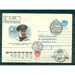 USSR 1990 - Cover Vladimir Voronin