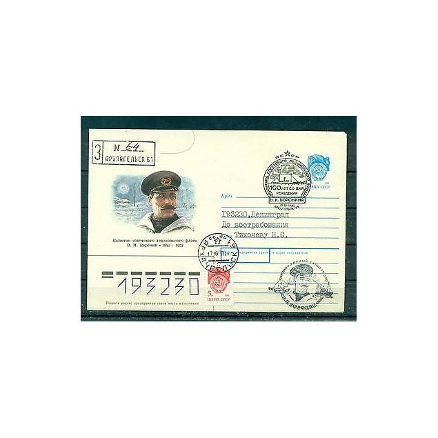 Russie - USSR - Enveloppe 1990 - Vladimir Ivanovitch Voronine